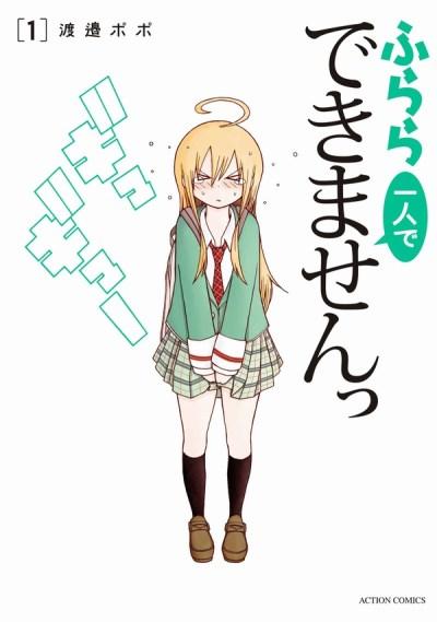 manga0105