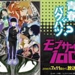 manga20160702_00