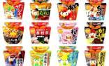 【ローソン】東京は「すた丼」味! ご当地からあげクン12種類を地域限定販売