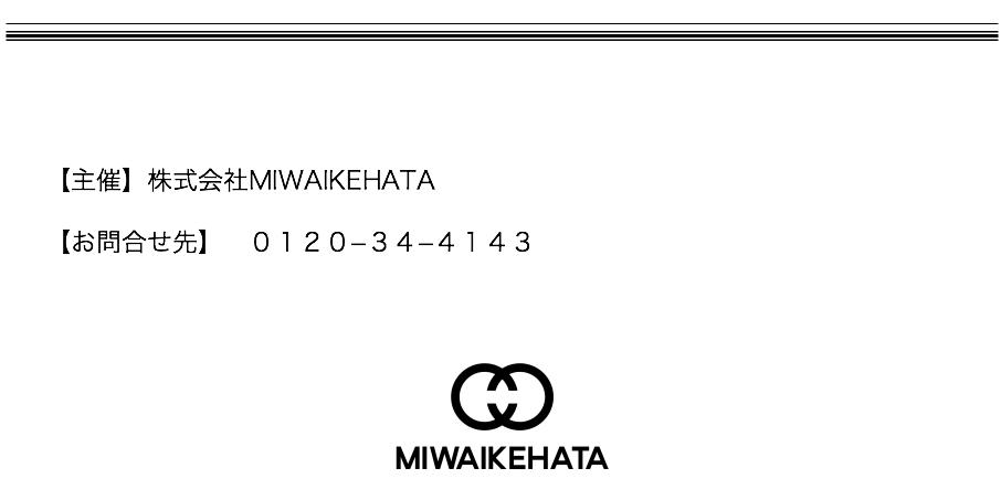 スクリーンショット 2019-08-16 18.51.41