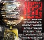 Gucci Mane Ft. Plies & Others – Audio Jug 2