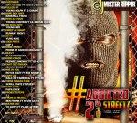 2 Chainz Ft. Gucci Mane & Others – Addicted 2 Da Streetz Vol. 3