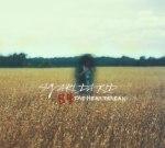 Sy Ari Da Kid – B4 The Heartbreak (Official)