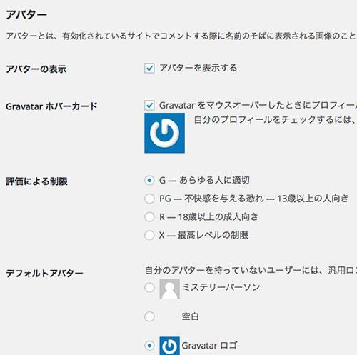スクリーンショット-2015-09-08-19.59.29