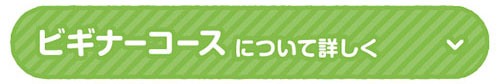 _2016-04-20-11.01.29-001