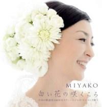 MIYAKO PHOTO