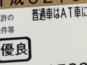 IMG_5471-0.JPG