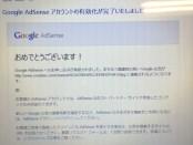 IMG_5513-0.JPG