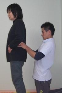 2.身体の評価
