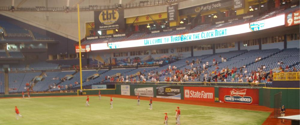7/2/11 Cardinals at Rays: Tropicana Field (6/6)