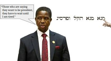 Edgar Lungu's Handwriting on the wall