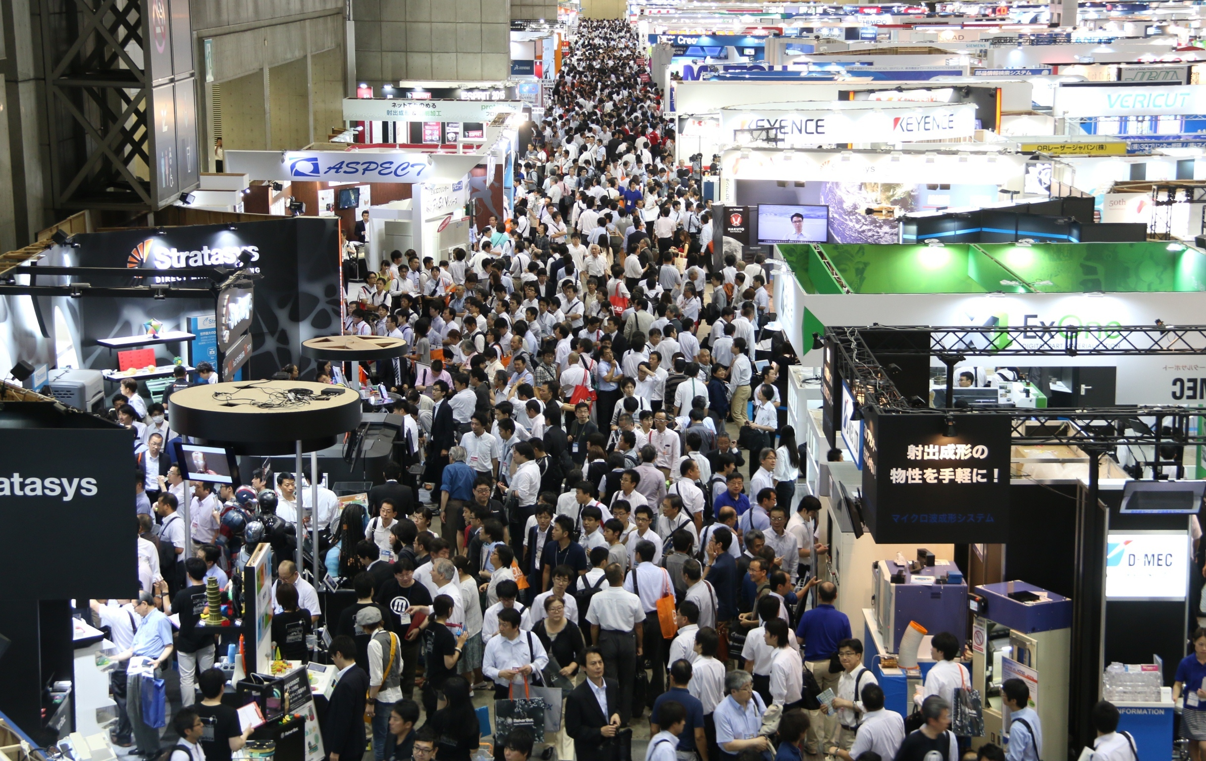 Vehicle Manufacturers In Japan Manufacturing World Japan 2016 The Place Of Cutting Edge