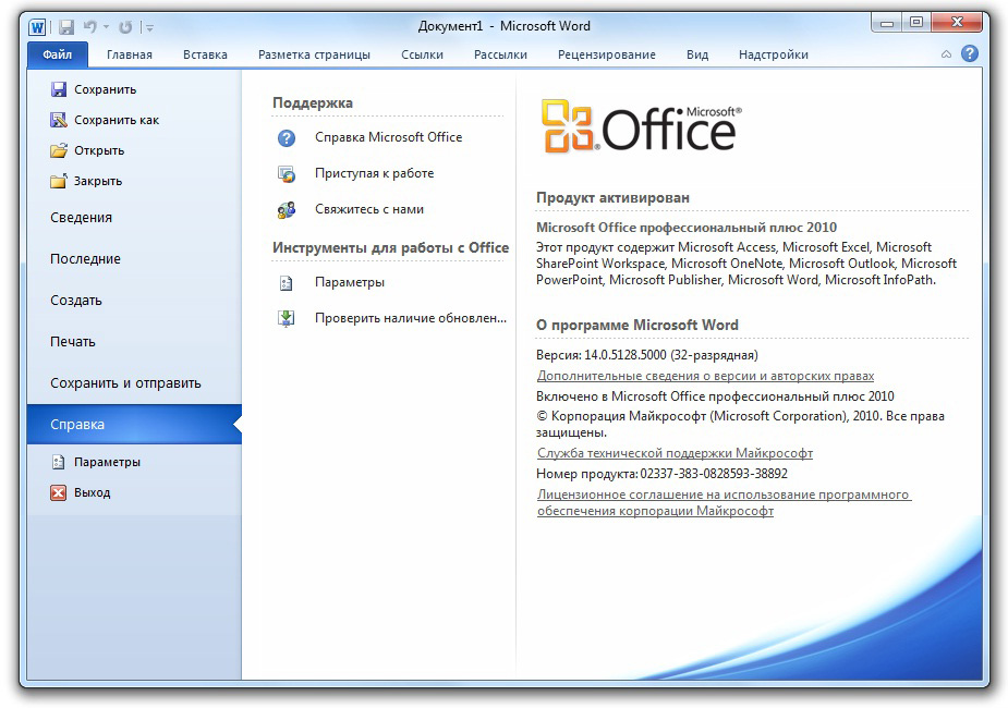 How To Make A Resume Template In Word 2007 | Resume Pdf Download