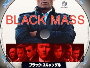 ブラック・スキャンダル_BD