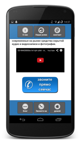 Mobik Sites in Russian