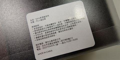 DSC07789