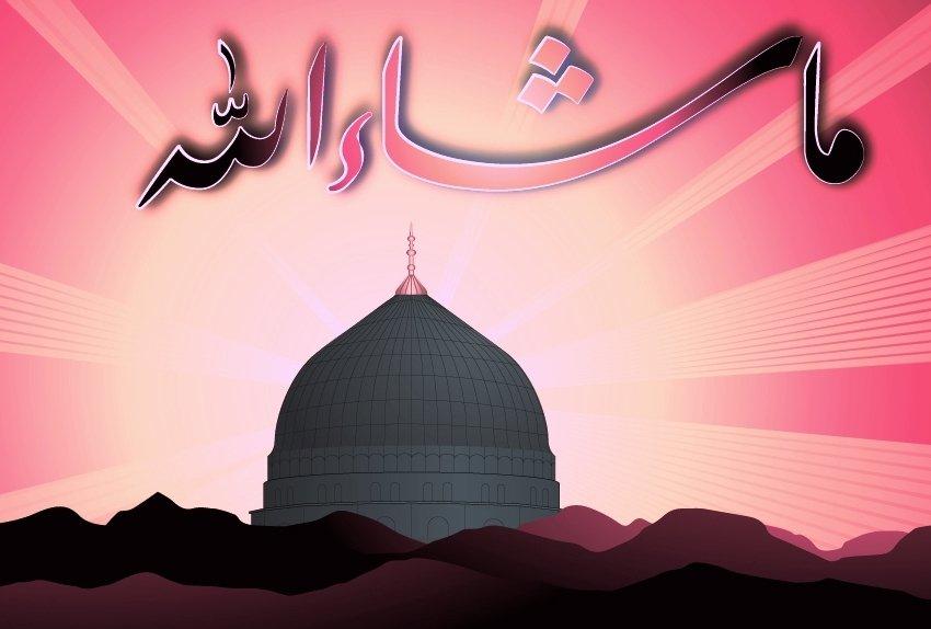 Masha Allah Hd Wallpaper Masha Allah Hd Isalmic Wallpapers Font Image Design Arbic