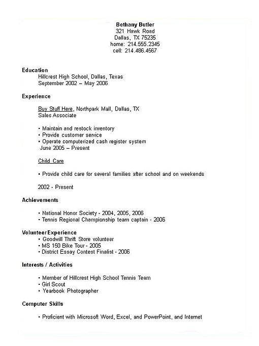 High School Student Resume Template mobile discoveries