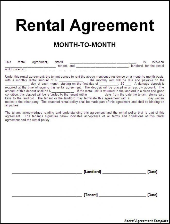 Month To Month Rental Agreement mobile discoveries