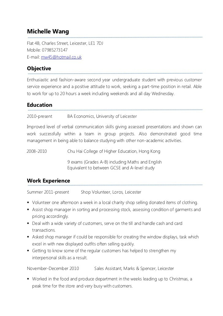 Resume Part Time Job mobile discoveries