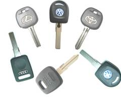 Almost every car comes with a transponder key today