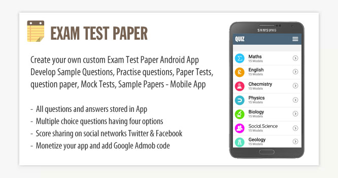 Exam Test Paper Android App - Mobile App Development, Android App