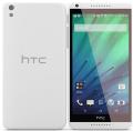 HTC Desire 816G Akıllı Telefon