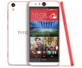 HTC Desire Eye Akıllı Telefon