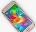 Samsung G531F Galaxy Grand Prime Gold Akıllı Telefon