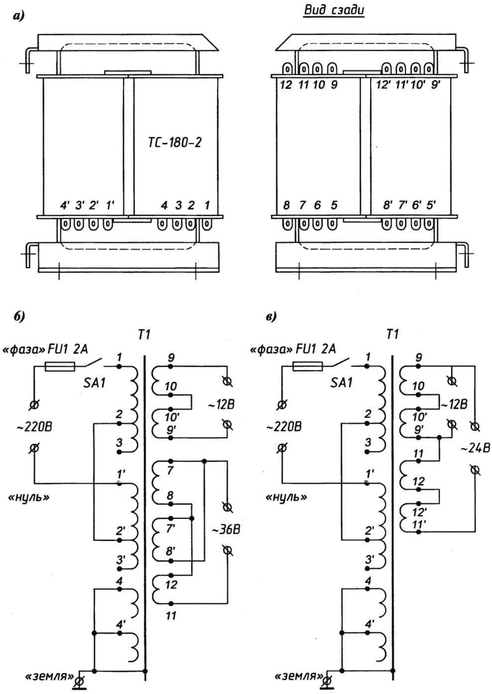 12 volt lighting transformer wiring diagram