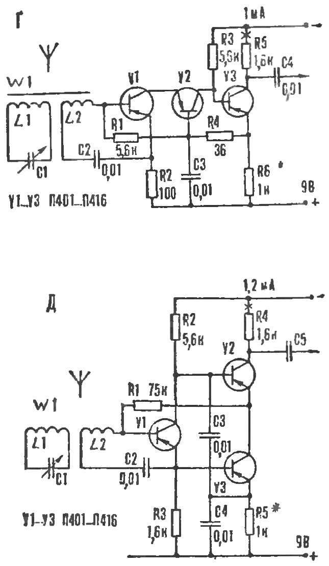 nch circuit diagram wiring diagram schematic