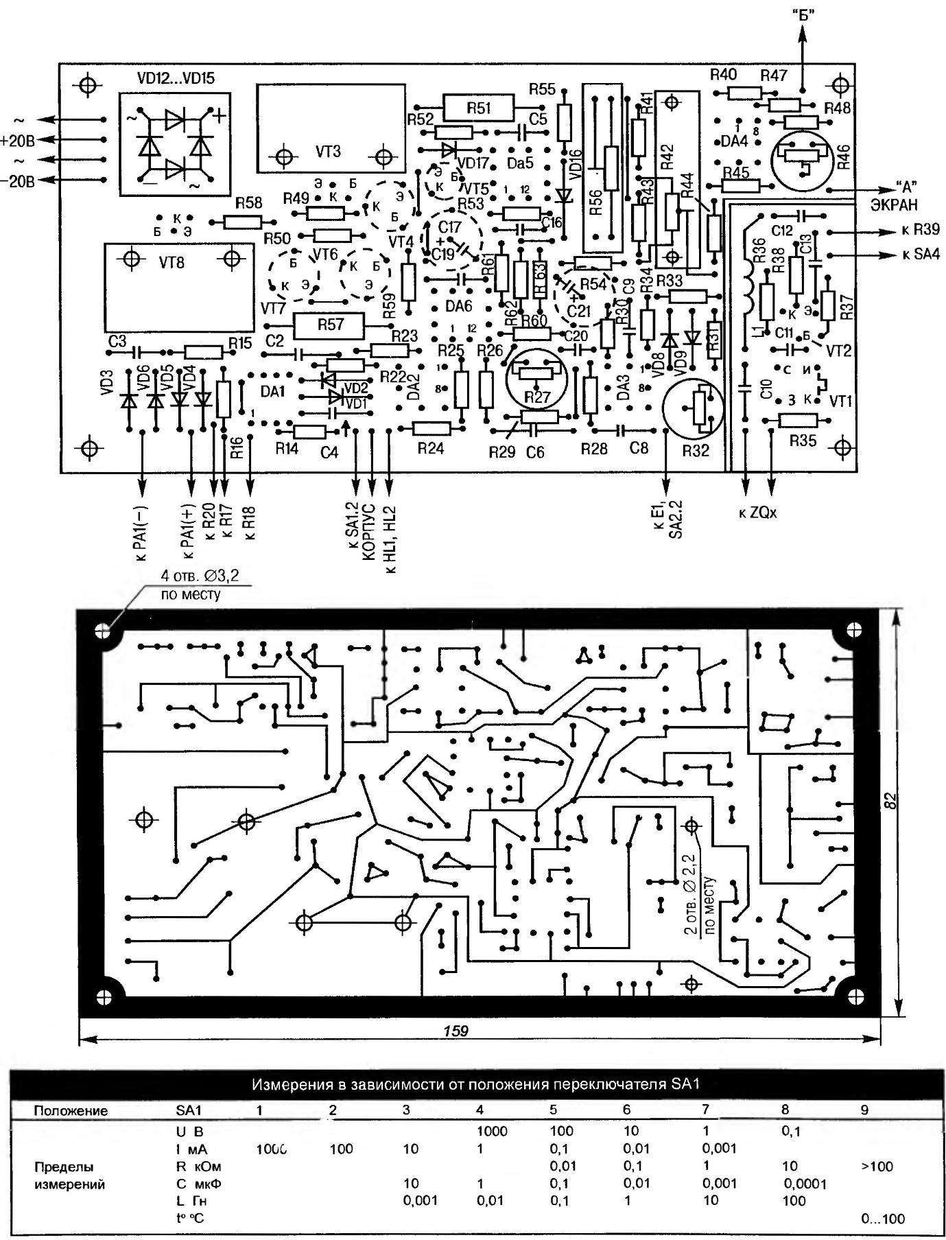 universal printed circuit board