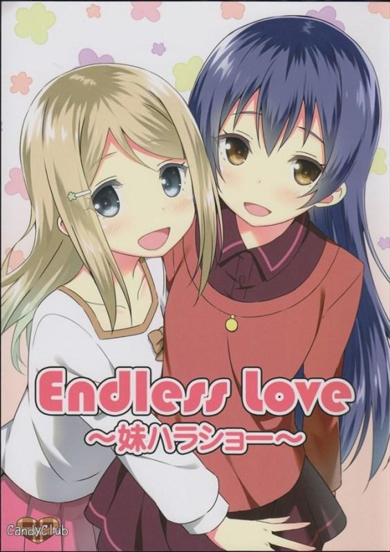 endlesslove001