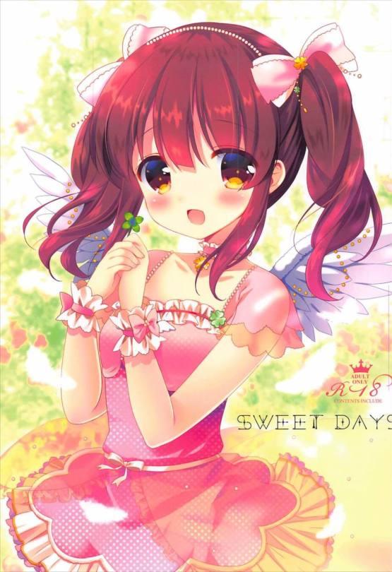 sweetdays001