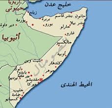 صوماليا