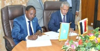 yaman iyo somaliya