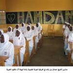 مدارس الشيخ حمدان