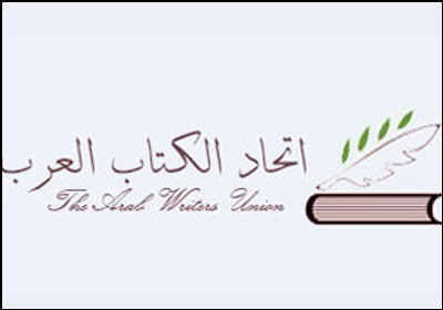 اتحاد كتاب العرب