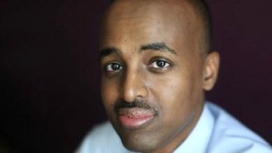 صومالي