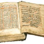 مخطوطة