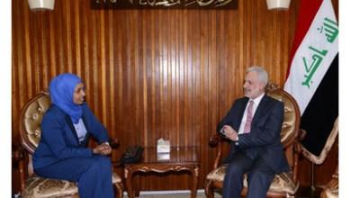سفيرة الصومال لدى العراق