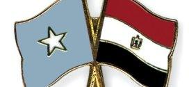 العلاقة الصومالية المصرية … الماضي والحاضر والمستقبل