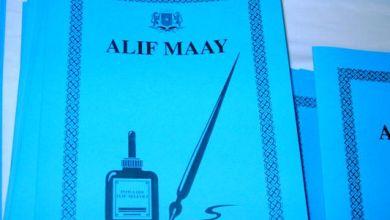 alifmaay2