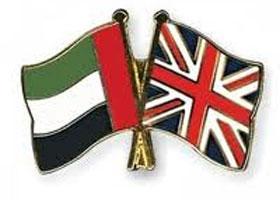 الامارات وبريطانيا