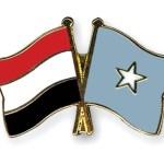 اليمن-والصومال