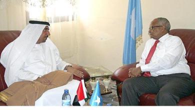 السفير والوزير