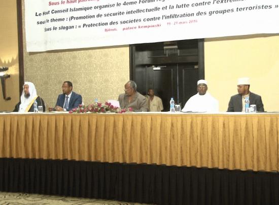 الملتقى الرابع لعلماء شرق إفريقيا_19مارس2016