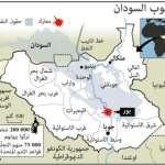 جنوب السودان١