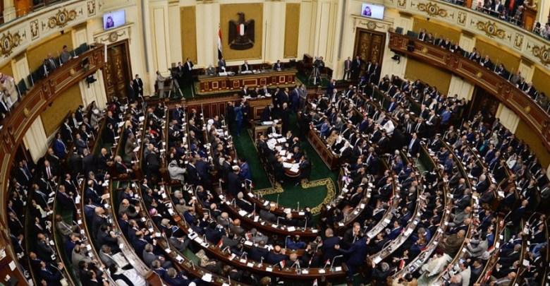 مجلس البرلمان المصري