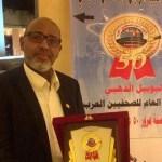 dr-mohamed1